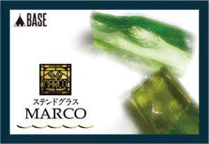 BASEのステンドグラスMARCOの専用ページ
